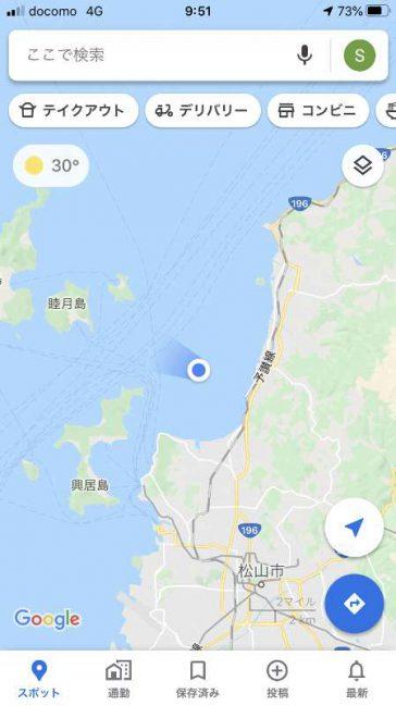 堀江沖出航