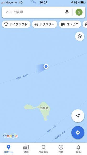 瀬戸内26ダッシュ島