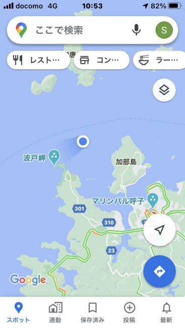 海中公園2JPG