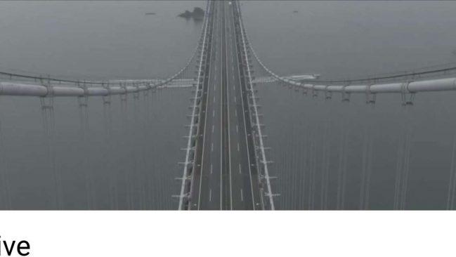 8瀬戸大橋